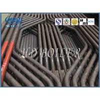 Power Plant Boiler Membrane Water Wall For Heat Exchange , ISO / ASME Certification Manufactures