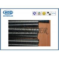 Spiral Finned Tube Economiser For Boiler , Economizer Heat Exchanger High Efficiency Manufactures