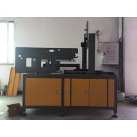Automated Corner Pasting Machine High Accuracy For Mobile Phone Case Manufactures