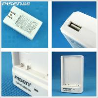 China Mobile Phone Battery Charger for Dopod (BBOO100) on sale