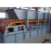 Buy cheap Resistance Impact Heavy Apron Feeder Chain Plate Conveyor For Quarry from wholesalers