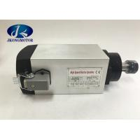Buy cheap Square Air Cooled Spindle Motor 3KW 220V , ER20 Spindle Motor 3 Phase 18000RPM from wholesalers
