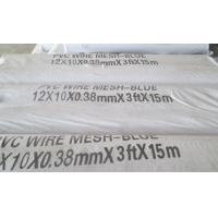 PVC WIRE MESH Manufactures