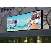Buy cheap P8 IP65 waterproof Led Screen Hire , hd led display rental 2000Hz / s refresh from wholesalers