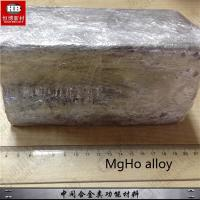 Buy cheap Mg10% Mg20% Magnesium Master Alloy Magnesium Rare Earth Alloy Ingot from wholesalers