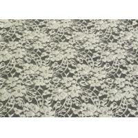 Water Soluble Brushed Lace Rayon Nylon Spandex Fabric For Upholstery CY-LQ0028 Manufactures
