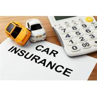 China With Towing / Winching Service Car Insurance Services Multi Car Insurance on sale