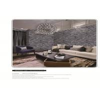 PVC vinyl wallpaper modern style removeable 3D effect washable waterproof Manufactures