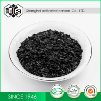 Buy cheap Catalyst Carrier Catalytic Activated Carbon Black 8X16 Granule Coal 8 Mesh 5% from wholesalers