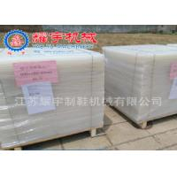 Buy cheap Cutting Machine Mat from wholesalers