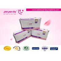 Ladies Use High Grade Sanitary Napkins , Pearl Cotton Surface Menstrual Period Pads Manufactures