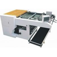 Stable Automatic Rigid Box Making Machine High Precision Energy Saving Manufactures