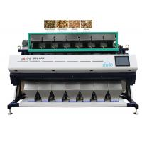 7 Chute RGB Camera Peanut Color Sorter Machine 1350KG With Fast Detection Manufactures