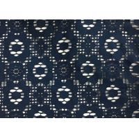 Embroidery Cotton Lingerie Lace Fabric , african / french lace fabric for dress Manufactures