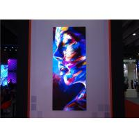 Buy cheap P1.8 Full Color Mirror LED Screen Indoor Portable poster Display For Advertising from wholesalers