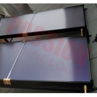 Buy cheap Blue Absorber Flat Panel Solar Collector from wholesalers