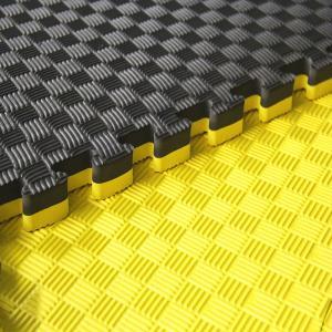 Cheap High Quality EVA Tatami Taekwondo Mat Puzzle Mat for Sale 1.0cm,1.2cm,1.5cm,2.0cm,2.5cm,3.0cm,4.0cm Manufactures