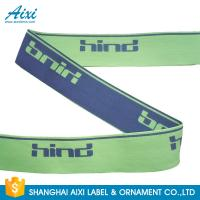 20mm - 50mm Jacquard Elastic Waistband Printed Elastic Waistband For Underwear Manufactures