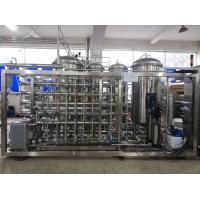 Buy cheap 500LPH Pharmaceutical Purified Water Deionized RO EDI Treatment Plant from wholesalers