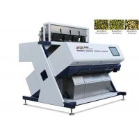 Intelligent Operating System CCD Color Sorting Machine High Speed Line Scan Manufactures