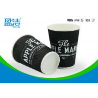 8oz Corrugated Hot Drink Paper Cups Heat Resistant With Food grade Materials Manufactures