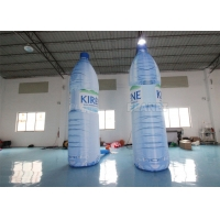 Tarpaulin Inflatable Advertising Drinking Bottles For Promotion Manufactures