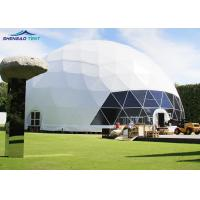 Buy cheap Durable 20m Large Geodesic Dome Tent For Restaurant / Half Sphere Tent from wholesalers