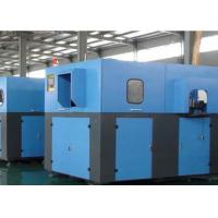 4 Cavities Automatic Blow Moulding Machine Manufactures