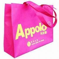 Nonwoven bag, various logo printings are available Manufactures