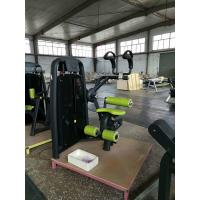 Buy cheap Strength Fitness Prone Leg Curl Machine / Gym Club Body Exercise Fitness from wholesalers