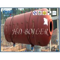 Long Life Steel Boiler Steam Drum Boiler Parts For CFB Coal - Fired Boiler Manufactures