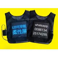 Buy cheap IP65 waterproof Moving LED screen / vest led display screen ( P3.75 / p3.91 / p4 from wholesalers