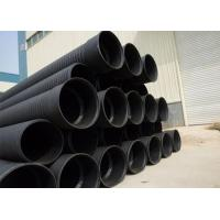 China Agricultural / Gardening High Pressure Plastic Pipe , Hard 2 Inch Polyethylene Pipe on sale