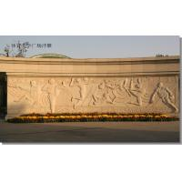 Stone relief project for square Manufactures