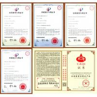 Chongqing Forward Commercial And Trading Co., Ltd. Certifications
