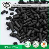Good Mechanical Strength Granulated Activated Carbon 800 - 1100 Mg/G Lodine Value Manufactures