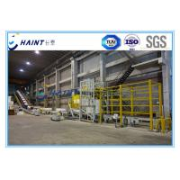 Buy cheap Chaint Pulp Handling System for Stock Preparation Stainless Steel Material from wholesalers