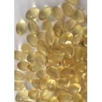 Buy cheap Vit. E(Nat) Softgel,MultiVitamin Tablet,Vitamin and Nutrition,Soft Gel Capsules from wholesalers