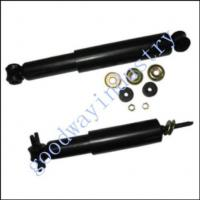 Buy cheap Shock Absorber from wholesalers