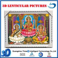 Buy cheap hindu god 3d pic_2 from wholesalers