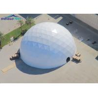 Buy cheap Transparent Geo Dome Tent Shelter With Soft PVC Fabric Wall / Hot Steel Tube from wholesalers