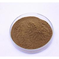 Buy cheap Ganoderma Lucidum Extract from wholesalers