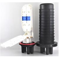 Buy cheap Safe Reliable IP 68 Fiber Optic Splice Closure 120 cores in Manholes from wholesalers