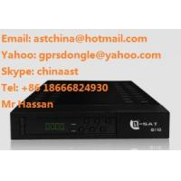 Buy cheap Q-SAT Q11G GPRS receiver for Africa DSTV from wholesalers