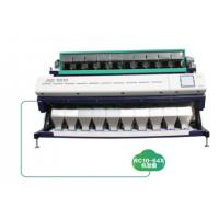 High Speed CCD Color Sorter Machine For Rice , Wheat , Corn , Soybean , Peanut Manufactures