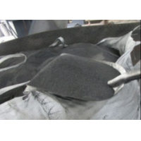 Buy cheap 8500j Calory Ccic Certified Cp Coke In Steelmaking from wholesalers