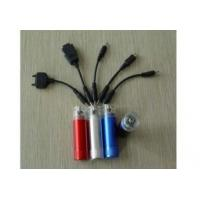 Buy cheap Portable Mobile Phone Charger from wholesalers
