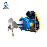 Buy cheap Paper Mill For Sale Stainless Steel Propeller Pulp Propeller Agitator Thruster from wholesalers