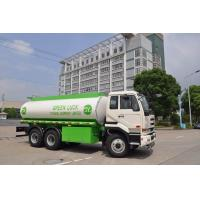 22500L Dongfeng Nissan Diesel 6x4 320HP Aluminum Alloy Fuel Oil Delivery Truck Manufactures