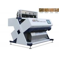 840 KG 220V/50HZ Nuts Color Sorter High Reliability And Long Life Source Manufactures